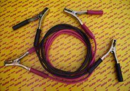 Kablovi za startovanje 16mm2
